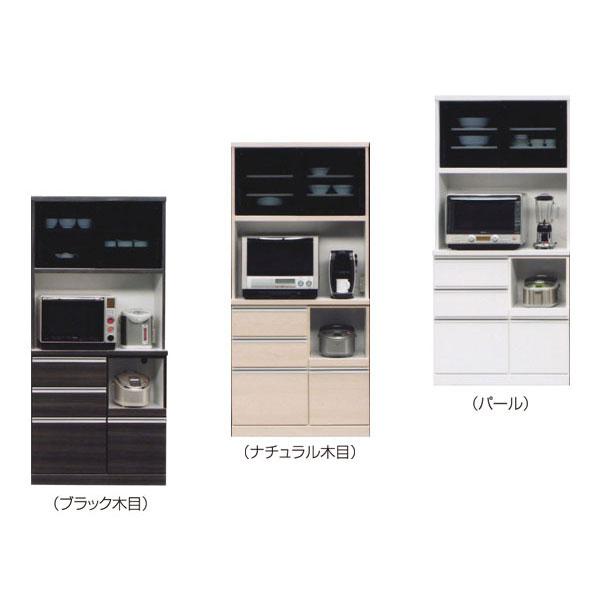 【エントリーでポイント10倍以上!】 OPダイニング オープンキッチンボード レンジボード 食器棚「シルキー」 90cm幅 3色対応 開梱設置送料無料
