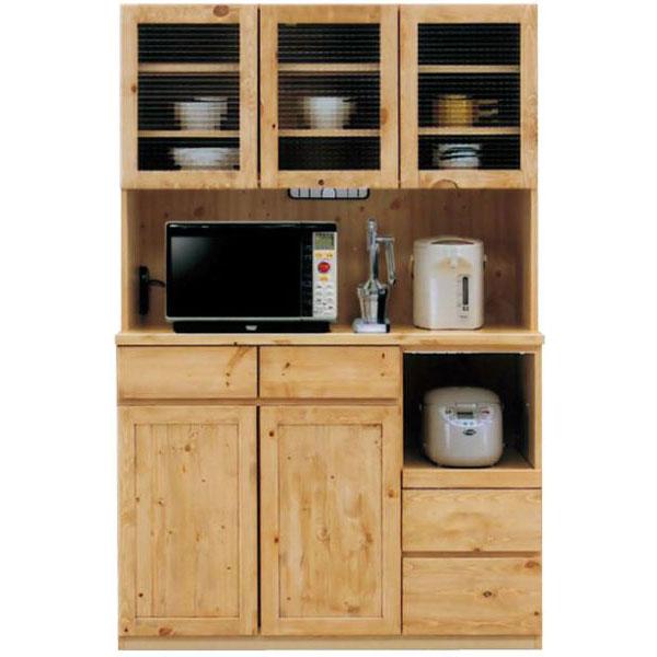 \ポイント増量&お得クーポン/キッチンボード レンジボード 食器棚「アルジェ」 120cm幅 2色対応 開梱設置 送料無料