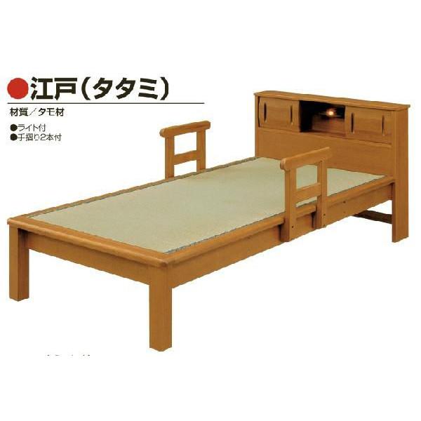 組み立てします!送料無料 開梱設置畳ベッド シングルベッド 宮 ライト付き 「江戸」手すり2本付き