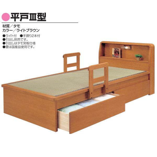 手すり2本付き 引き出し2杯付きシングル畳ベッド【平戸-3】 宮 ライト付き送料無料 開梱設置