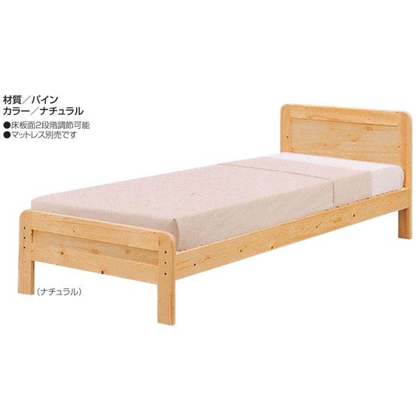 シングルベッド フレームのみ 「ララ3」3色対応 床板高さ2段階調整可能送料無料