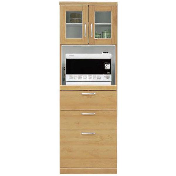 \ポイント増量&お得クーポン/レンジボード オープン食器棚「トスティ」 60cm幅 カラー対応2色開梱設置送料無料