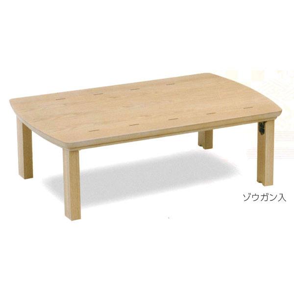こたつ コタツ 120cm幅 炬燵 家具調 国産 天然木タモ材 「アスカ」季節家電 暖房器具