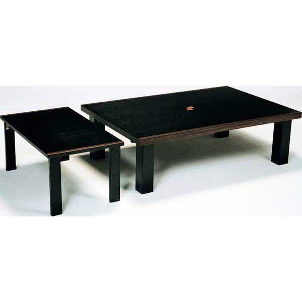 テーブル 座卓 「セレブ」 折脚120cm~164cm幅 補助テーブル付き国産 送料無料