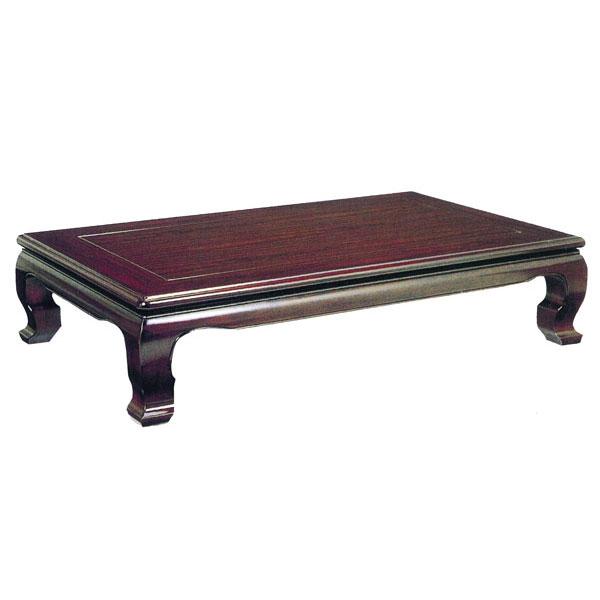 テーブル 座卓 固定脚 180cm幅シタン材 「東山」 国産送料無料 開梱設置