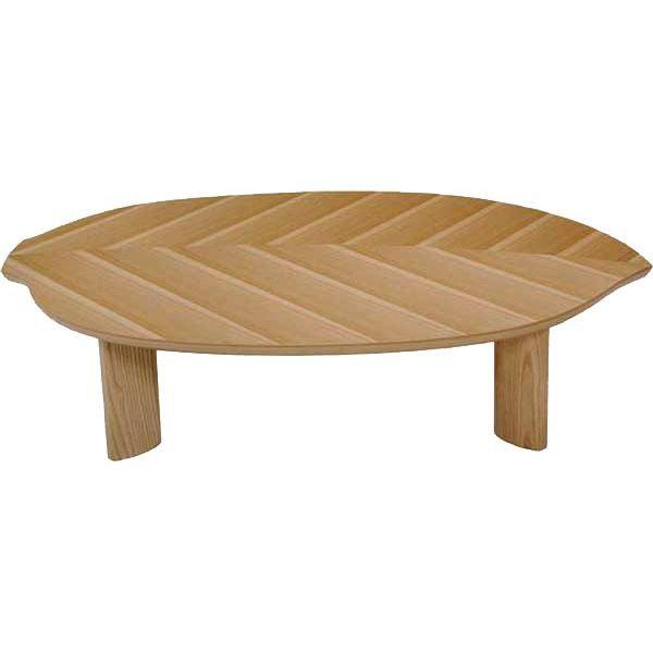 座卓 応接台 テーブル「一葉」 150cm幅 国産送料無料