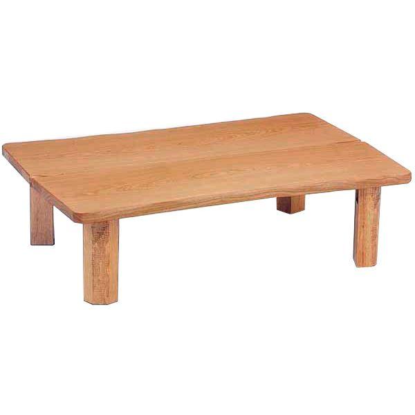\ポイント増量&お得クーポン/座卓 応接台 テーブル 折れ脚完成品 「木の国」 120cm幅国産 送料無料