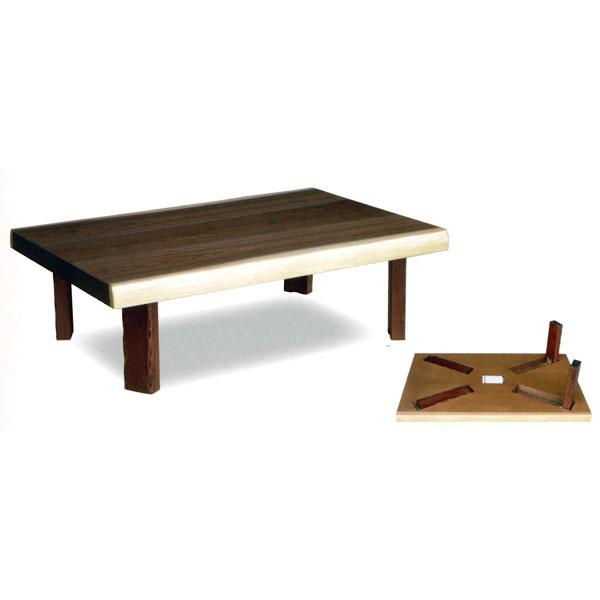 \ポイント増量&お得クーポン/テーブル 座卓 折り脚ウォールナット材 「みなずき」120cm幅 国産 送料無料