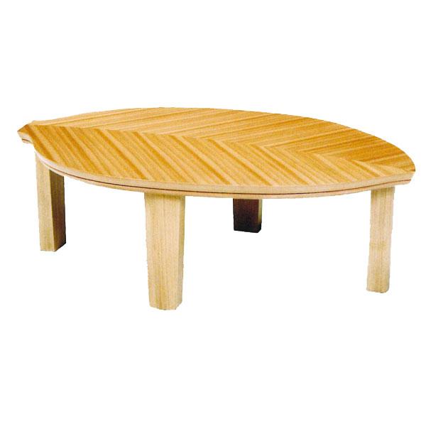 テーブル 家具調コタツニレ材 「リーフB」120cm幅 国産 送料無料