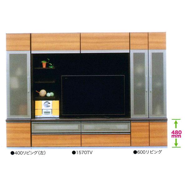 テレビボード TVボード テレビ台国産 キャビネット2台付き256cm幅テレビボード開梱設置サービス