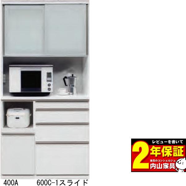 幅98cm 高さ179cm 受注生産品 レンジボード 完成品国産 引き戸 キッチン収納50色対応 開梱設置 送料無料