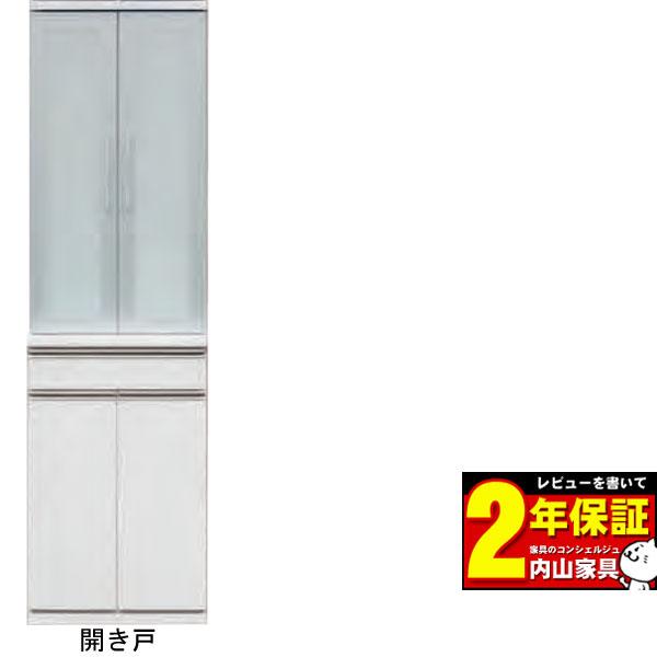 60cm幅 高さ179cm 受注生産品 ダイニングボード 完成品国産 開き戸 キッチン収納50色対応 開梱設置 送料無料