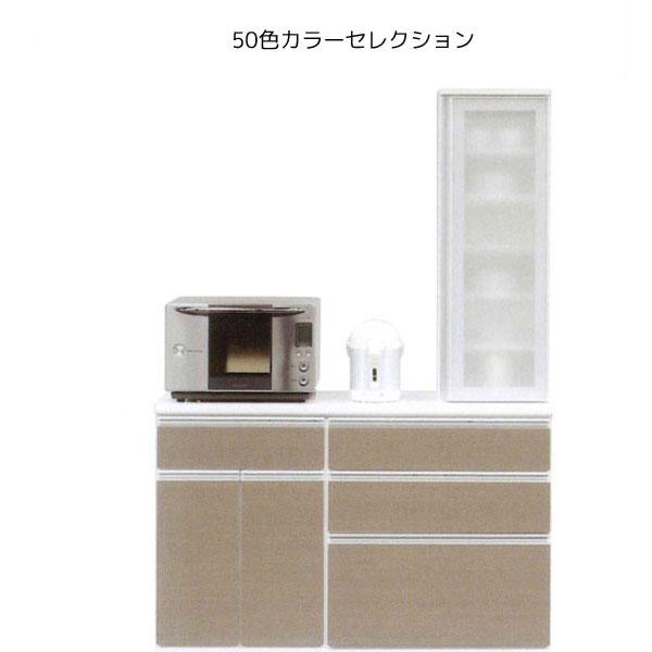 キッチンカウンター 140cm幅 40cm上台付受注生産品 カウンター 完成品 50色カラーセレクション国産 開梱設置 送料無料
