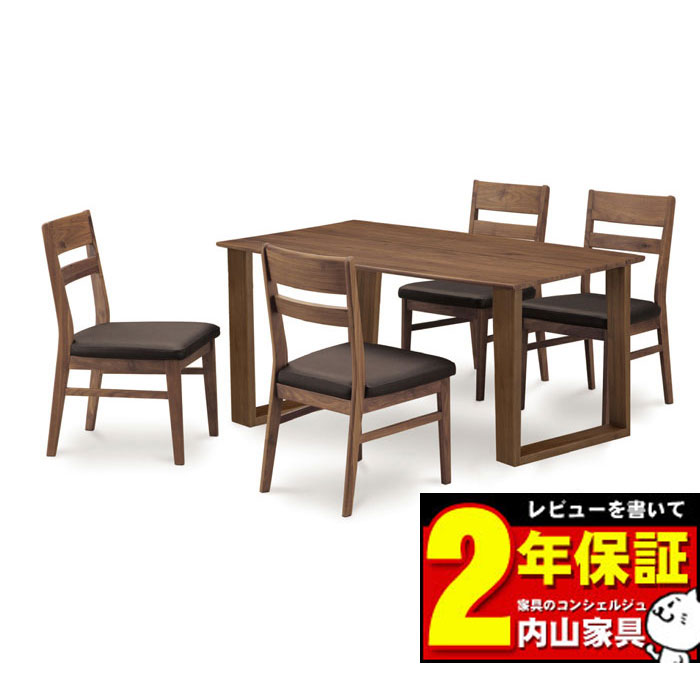 ダイニングテーブルセット ダイニングセット 5点セット 4人掛け テーブル150cm幅 開梱設置
