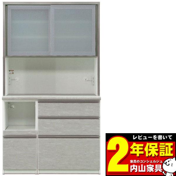 レンジボード 109cm幅 完成品 キッチン収納 高さ2タイプ 奥行2タイプ 前板カラー対応51色 カウンターカラー5色送料無料 開梱設置