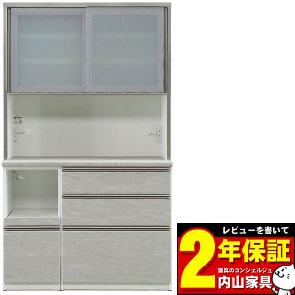 レンジボード 117cm幅 完成品 キッチン収納 高さ2タイプ 奥行2タイプ 前板カラー対応51色 カウンターカラー5色 送料無料 開梱設置