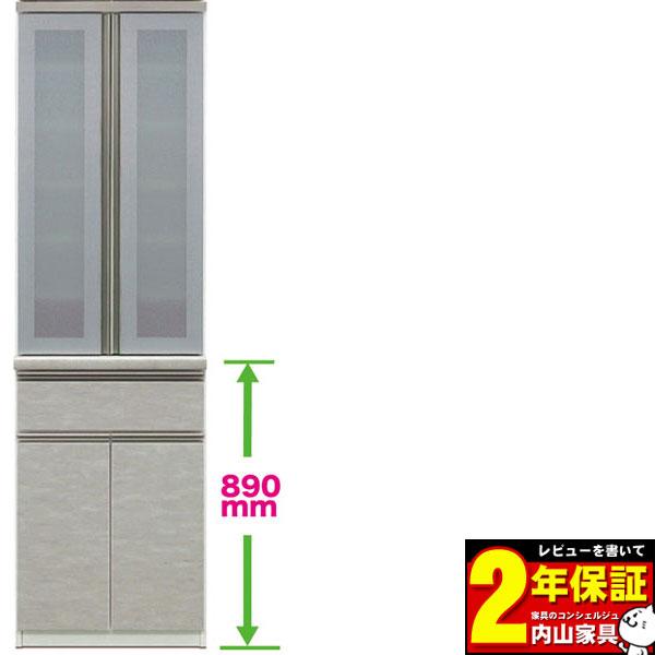 食器棚 59cm幅 完成品 キッチン収納 高さ2タイプ 奥行2タイプ 前板カラー対応51色 送料無料 開梱設置