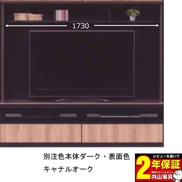 1800壁面テレビボード TVB TVボード テレビ台 180cm幅 ハイタイプ 本体2色×前板50色=100通り対応 国産 開梱設置・送料無料