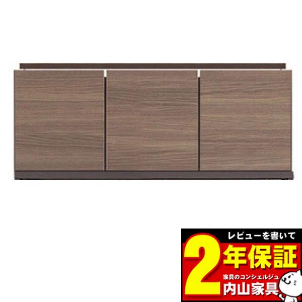 食器棚上置き 98cm幅 キッチン収納 ダイニング収納 カラー50色対応 高さオーダー対応(28~50cm高さ/1cm刻み) 受注生産品 国産 送料無料