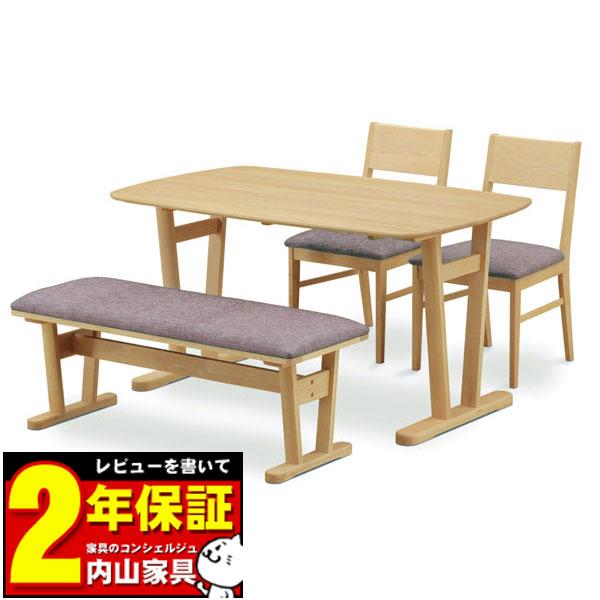 ダイニングテーブルセット ダイニングセット 4点セット 4人掛け 送料無料 開梱設置