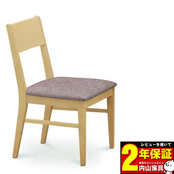 肘無し ダイニングチェアー チェア 椅子 完成品 2脚セット 送料無料