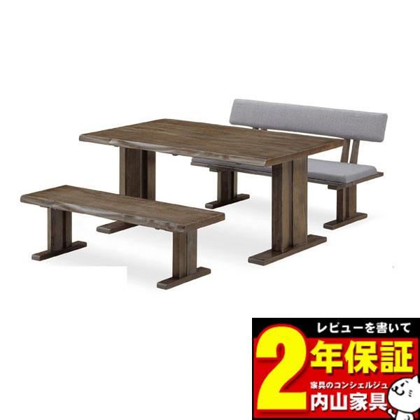 ダイニングテーブルセット ダイニングセット 3点セット 4人掛け テーブル150cmベンチ 送料無料 開梱設置