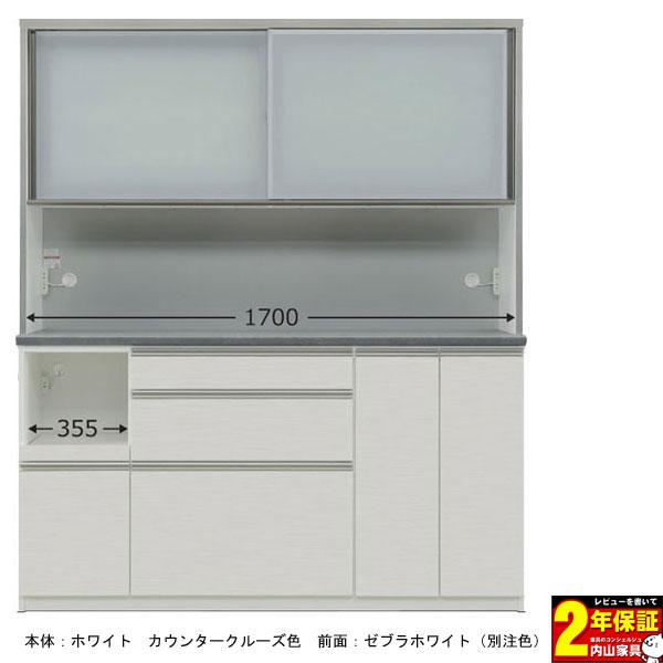 レンジボード 176cm幅 完成品 キッチン収納 カラー対応50色受注生産品 開梱設置