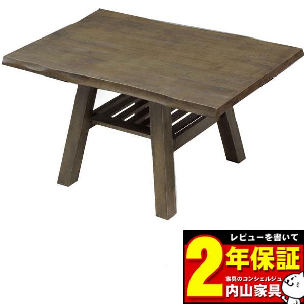 \ポイント増量&お得クーポン/ テーブル ダイニングテーブル 120cm 送料無料