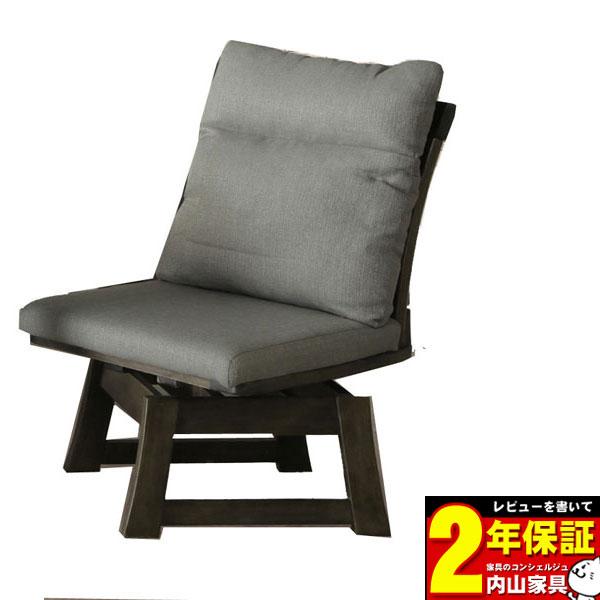 椅子 ダイニングチェア 1人掛け組立品 回転 送料無料