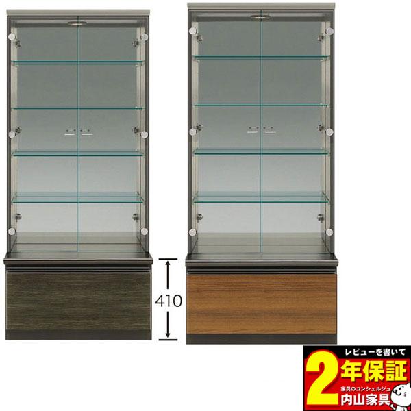 70cm コレクションボード リビングボード リビング収納 飾り棚 本棚 戸棚 開戸タイプ前板カラー対応50i色 国産 開梱設置・送料無料