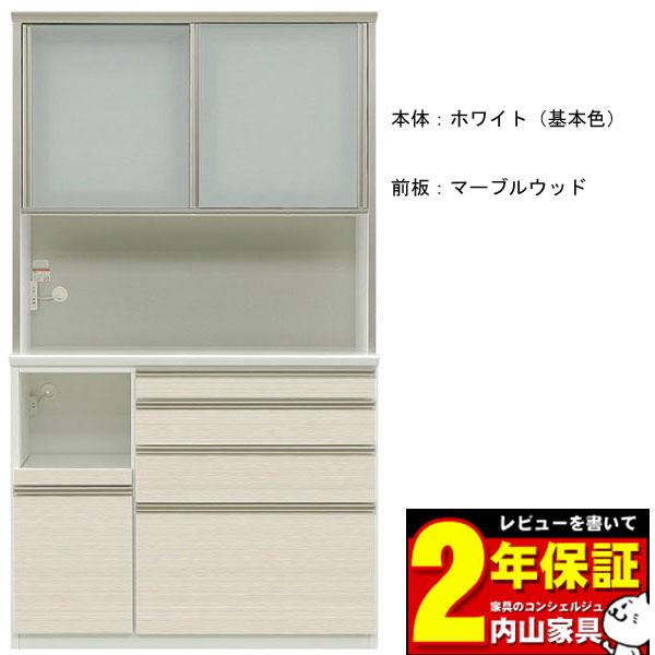 レンジボード 89cm幅 完成品 キッチン収納 本体2色 前板カラー対応50色受注生産品 開梱設置
