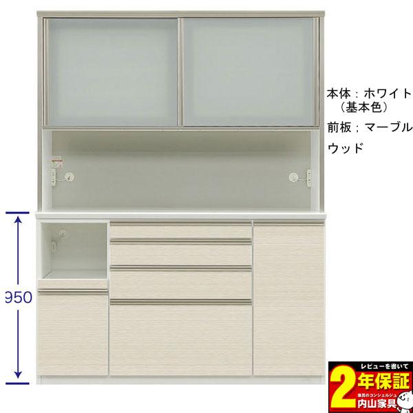 食器棚 レンジボード 160cm幅用 2分割 キッチン収納 本体2色 前板カラー対応50色 受注生産品 開梱設置