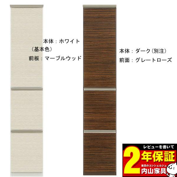 食器棚 キッチンボード キッチン収納 39cm幅 本体2色 前板カラー対応50色 受注生産品 国産 送料無料 開梱設置