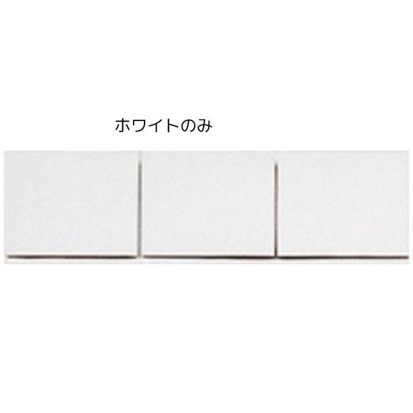 食器棚上置き 110cm幅 キッチン収納 ダイニング収納受注生産品 高さオーダー対応(28~50cm高さ/1cm刻み)国産 送料無料