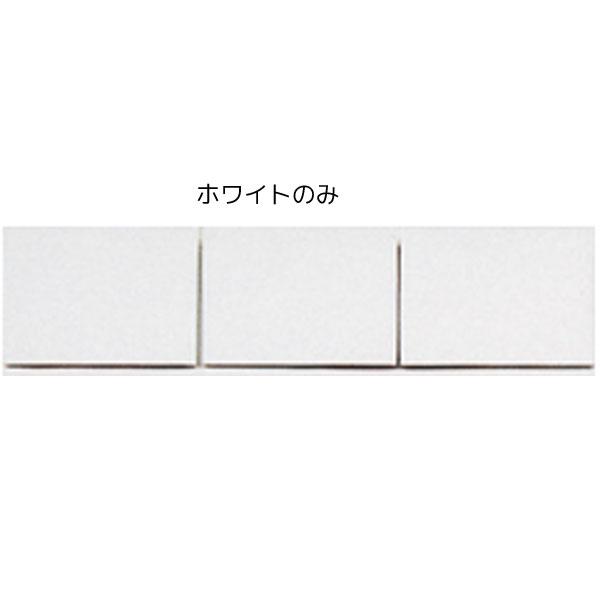 食器棚上置き 120cm幅 キッチン収納 ダイニング収納高さオーダー対応(28~50cm高さ/1cm刻み)受注生産品 国産 送料無料