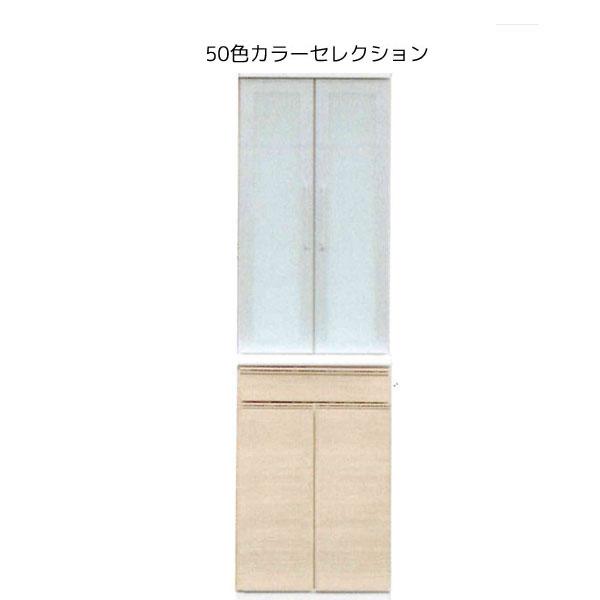 受注生産品 ダイニングボード 完成品国産 開き戸 キッチン収納 60cm幅50色対応 開梱設置 送料無料