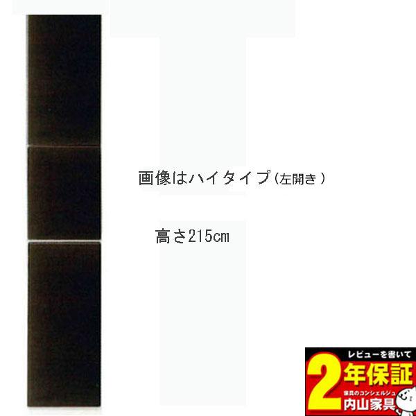 国産の開き戸の高さ10cm刻みできる食器収納 食器棚 日本産 40cm幅 受注生産品 送料無料 高さ175cm キッチン収納開梱設置 国産 トラスト
