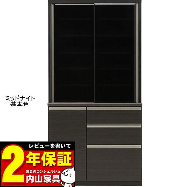 90cm幅 食器棚 ダイニングボード ダイニング収納 キッチン収納引き戸 カラー50色対応 受注生産品 国産 開梱設置・送料無料