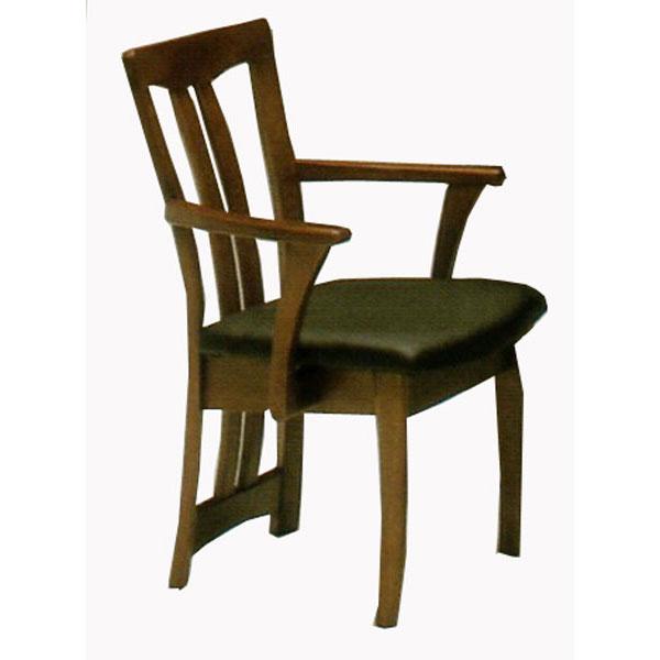 \ポイント増量&お得クーポン/ダイニングチェアー 天然木肘付きチェア 椅子 完成品送料無料 2脚セット