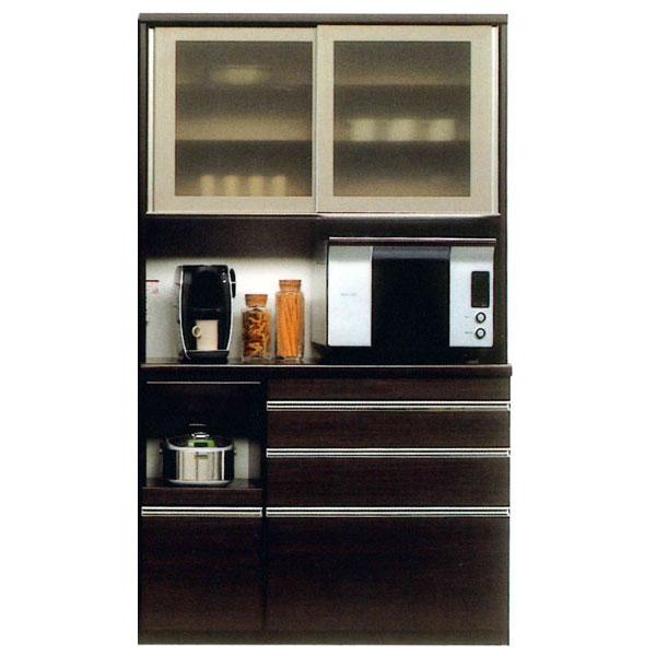 キッチンボード 完成品 レンジボード国産 120cm幅 開梱設置 送料無料