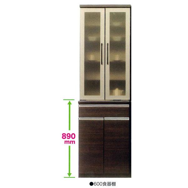 食器棚 60cm幅 完成品国産 開梱設置 送料無料
