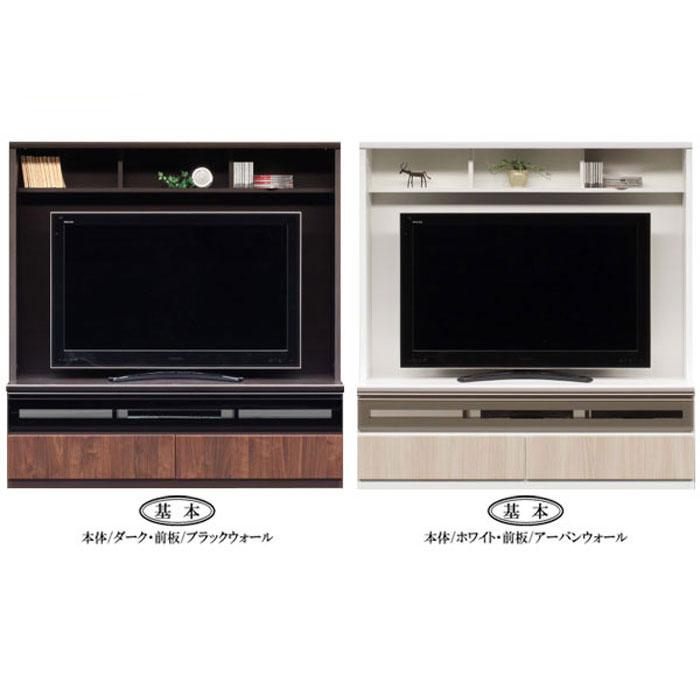 1600壁面テレビボード 160cm幅 ハイタイプ TVB TVボード テレビ台本体2色×前板51色=102通り対応 国産 開梱設置・送料無料