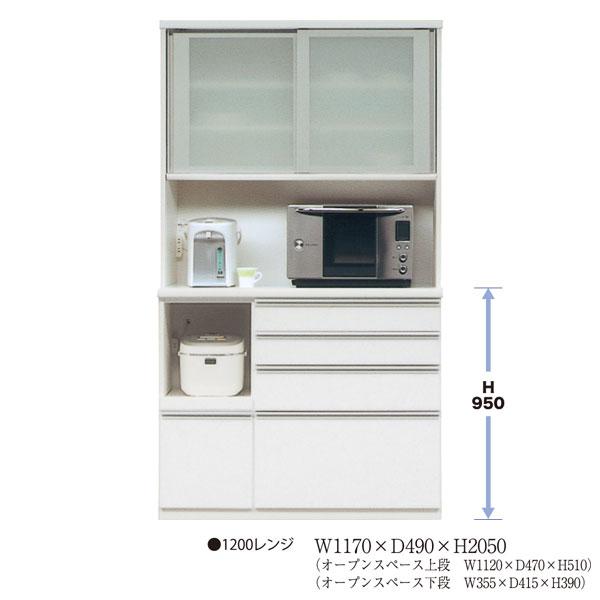 1400レンジボード レンジ台 食器棚 キッチンボード キッチン収納 家電収納140cm幅 引戸タイプ ホワイト色 国産 開梱設置・送料無料
