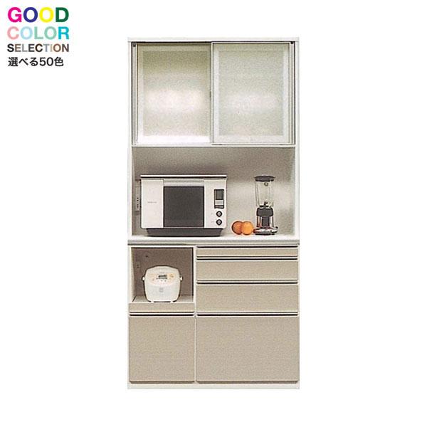 幅100cm 高さ198cm レンジボード レンジ台 食器棚 キッチン収納 家電収納Lタイプ カラー50色対応 受注生産品 国産 開梱設置・送料無料