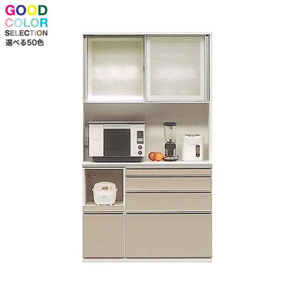 レンジボード レンジ台 食器棚 キッチン収納 家電収納Lタイプ 幅120cm 高さ198cm カラー50色対応 受注生産品 国産 開梱設置・送料無料