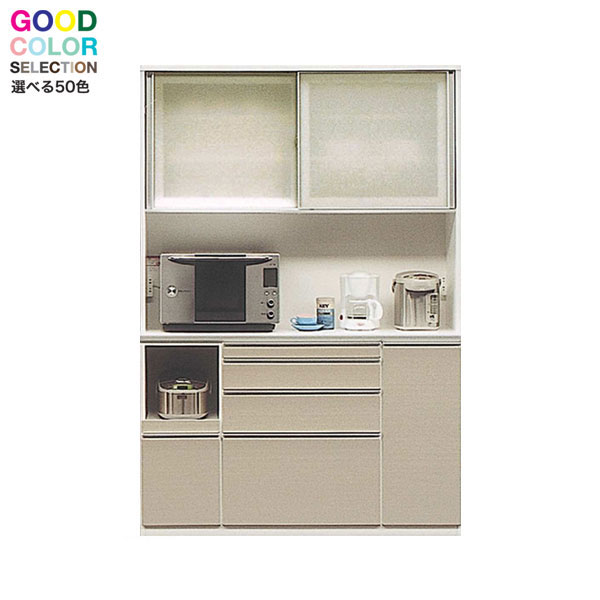 幅140cm 高さ205cm レンジボード レンジ台 食器棚 キッチン収納 家電収納Mタイプ カラー50色対応 国産 開梱設置・送料無料