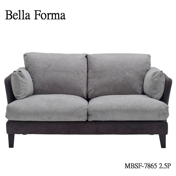 ミキモク BELLA FORMA ベラフォーマ 2.5P2.5人掛 159cmソファー MBSF-7865-2.5PFAB ファブリック ツートン カバーリング仕様 4色対応 送料無料