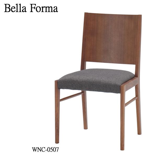 ミキモク BELLA FORMA ベラフォーマダイニングチェア WNC-0507 WNAウォールナット材 木製 FAB 布 ブラウン 送料無料