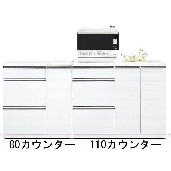 【ポイント増量&お得クーポン】 キッチンカウンター完成品 110cm幅 「アース2」開梱設置 送料無料