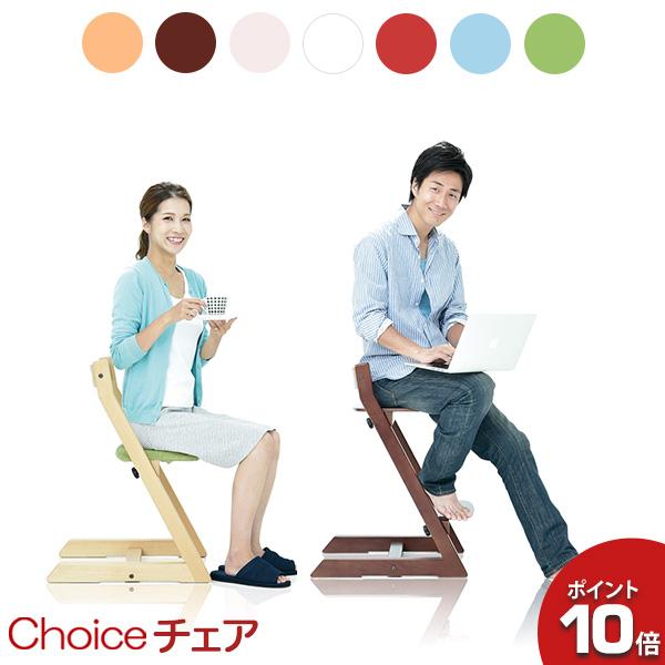 \ポイント最大32倍&お得クーポン/HOPPL ホップル ベビーから大人まで使える高さ調整可能で機能性も抜群! 【代引不可】送料無料 「チョイスチェア」 Choice 大人用座面カラー7色 木製 椅子 イス いす 組立式※納期文中参照ください。